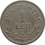 ROMANIA, 1 LEU 1924, POISSY * cod 4.11.18, Cupru-Nichel