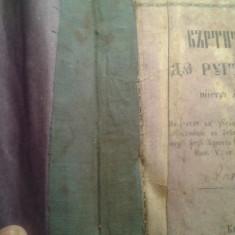 Chirilica - Carte religioasa 1909