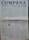 5 ziare Cumpana din Craiova , an 1 , nr. 2 , 3 , 8 , 9 , 11 , bonus nr. 6