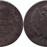 1812 ИМ ПС (Izhora - Pavel Stupitsyn), 2 kopecks, Alexandru I al Rusiei, Europa
