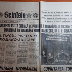 ziarul scanteia 10 octombrie 1987-vizita lui ceausescu in bulgaria