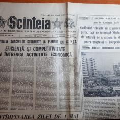 ziarul scanteia 23 aprilie 1989-manifestari de atasament fata de ceausescu