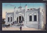 BALCIC  DOBROGEA  ROMANIA NOUA  PRIMARIA CIRCULATA 1917 POSTA  GERMANA  FELDPOST