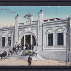 BALCIC  DOBROGEA  ROMANIA NOUA  PRIMARIA CIRCULATA 1917 POSTA  GERMANA  FELDPOST, Printata