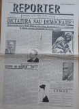 Ziarul Reporter , Dir. Cocea , nr. 41 / 1937 , scriu Mihail Sebastian , D. Trost