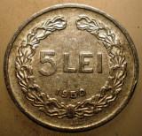 1.150 ROMANIA RPR 5 LEI 1950, Aluminiu