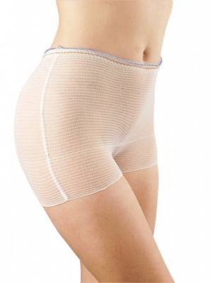 Set de 5 slipi lavabili din plasa elastica pentru maternitate foto