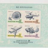 UNGARIA 1967 - COLITA AEROFILA`67  MNH, Nestampilat