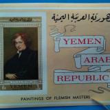 YEMEN-Colita''Pictura  Flamanda''-MNH-la cel mai mic pret.!!!, Stampilat