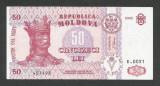 MOLDOVA   50  LEI  2002   [3]  P-14b  ,  a UNC