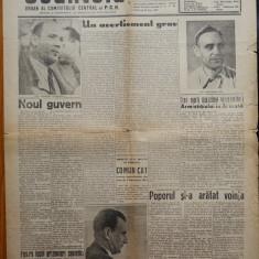 Ziarul Scanteia , 7 Noiembrie 1944 ; Avertisment privind Armistitiul in Armata