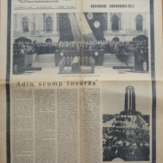 Ziarul Scanteia , 25 Martie 1965 , Funeraliile lui Gheorghe Gheorghiu Dej