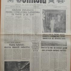 Ziarul Scanteia , an 1 , numarul 1 , serie noua , 1965