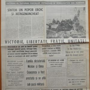Ziarul Romania Libera , editie speciala , 23 Decembrie 1989