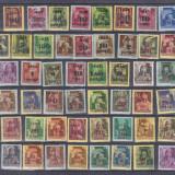 UNGARIA 1945-46, LOT 54 TIMBRE CU SUPRATIPAR, NEUZATE, Nestampilat