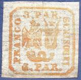 1862 tipar de mână 3 parale NOU guma originală , șarnieră varietate tipar PRANCO, Regi, Nestampilat
