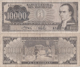 1982, 10.000 guaraníes (P-209a.3) - Paraguay