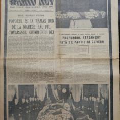 Ziarul Romania Libera , 22 Martie 1965 , funeraliile lui Gheorghe Gheorghiu Dej