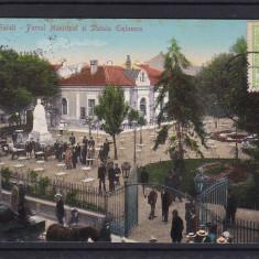 GALATI  PARCUL  MUNICIPAL  SI STATUIA   MIHAI  EMINESCU  TCV  CIRCULATA 1914