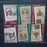2018  Romania  -  Miniaturisti ai artei bisericesti  Serie tete-beche neuz. MNH, Nestampilat