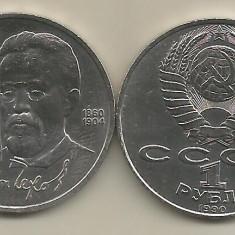 RUSIA URSS  1  RUBLA  1990 ,   ANTON CHEKHOV  [1]  a UNC ,  livrare in cartonas, Europa, Cupru-Nichel