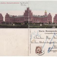 Cernauti ( Bucovina )- clasica,  rara, diptic, Circulata, Printata