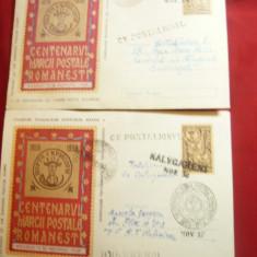 2 Plicuri Centenarul Marcii Postale Romanesti cu stamp. Kalugareni si Mogosoaia