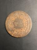 Abdulmecid (1839-1861) - 20 Para, Europa