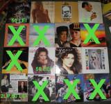 Vinyl CC Catch,Fausto Papetti,Meat Loaf,Alan Parsons,Nicu Alifantis,Pavarotti, VINIL