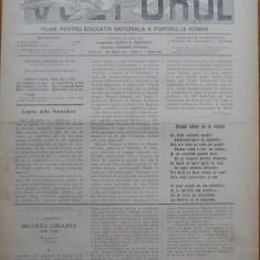 Ziarul Vulturul , nr. 60 din 1907 , cromolitografie mare ; Lupta dela Smardan