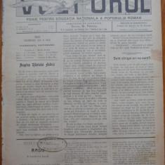 Ziarul Vulturul , nr. 2 din 1905 , cromolitografie mare ; Noaptea Sf. Andrei