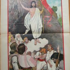 Ziarul Vulturul , nr. 102 din 1908 , cromolitografie mare ; Domnul Iisus