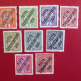 CEHOSLOVACIA 1919 CU DUBLU TIPAR, Stampilat