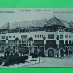 Targu Mures  Marosvasarhely  Palatul  Culturii, Necirculata, Printata