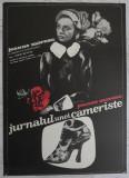Afisul filmului francez , Jurnalul unei cameriste , de Louis Bunuel , anii 60