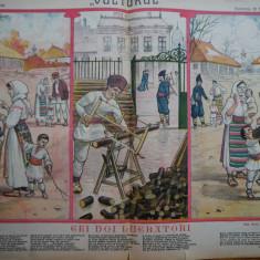 Ziarul Vulturul , nr. 90 din 1907 , cromolitografie mare ; Cei doi lucratori