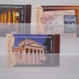 2011/2018  lp 1914  A XX-aEDITIE GEORGE ENESCU, Nestampilat