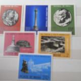1975  LP  885  ANUL EUROPEAN AL OCROTIRII MONUMENTELOR, Nestampilat