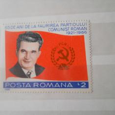 1986  LP 1156 65 ANI DE LA FAURIRA  P C R