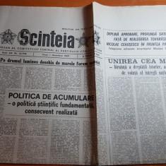 ziarul  scanteia 1 decembrie 1989 - art. despre unirea cea mare,foto alba iulia