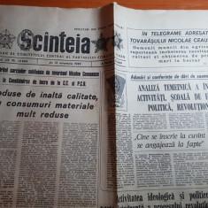 ziarul scanteia 12 octombrie 1989