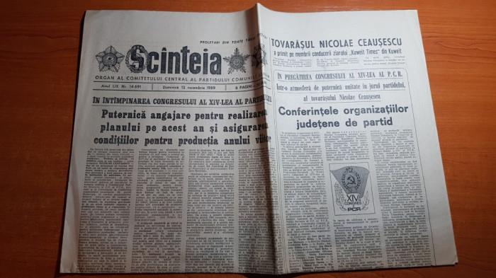 """ziarul scanteia 12 noiembrie 1989-articolul """"cronica noua pe valea trotusului"""""""