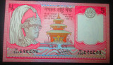 Nepal : 5 rupees 1985 . UNC ( bancnote necirculate )