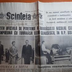 ziarul scanteia 8 octombrie 1987-vizita lui ceausescu in bulgaria