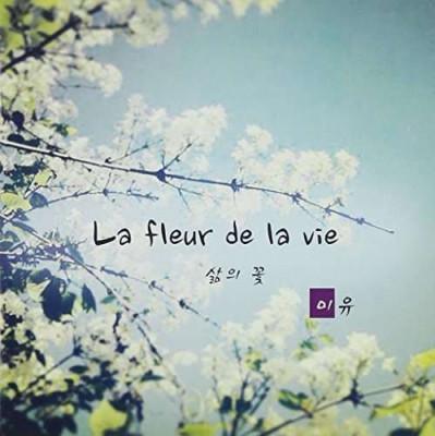 Miyu - La Fleur De La Vie ( 1 CD ) foto