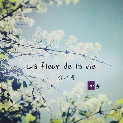 Miyu - La Fleur De La Vie ( 1 CD )