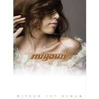 Miyoun - Vol.1 [Refreshing] ( 1 CD ) foto