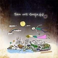 Chang Geun Bak - Vol.3 [Rainbow In The Wing] ( 1 CD )