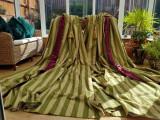 Set 2+2 draperii uriase de matase naturala si ciucuri asortati, vintage