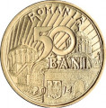SV * Romania   50  BANI  2014  *  VLADISLAV  VLAICU  VODA     UNC     din  fasic